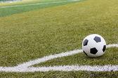 Soccer ball on field — Stock Photo