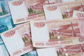 Five Thousand Ruble Notes — Stock Photo