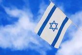 Israel-Flagge am Tag der Unabhängigkeit — Stockfoto