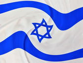 Swirly Israel Flag on Independence Day — Stock Photo