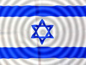 Rippled Israel Flag on Independence Day — Stock Photo