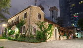 Old and New Architecture in Tel Aviv — Stock Photo