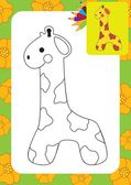 Cute giraffe toy — Stock Vector