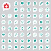 Medicinsk ikoner set — Stockvektor