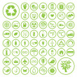 Ecology and Recycle icons — Stock Vector #45929787