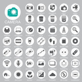 Photography camera icons — Stock Vector
