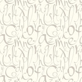 Seamless pattern with hand drawn decorative letters — Vector de stock