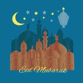Eid Mubarak greetings. — Vecteur