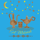 Eid mubarak hälsningar. — ストックベクタ
