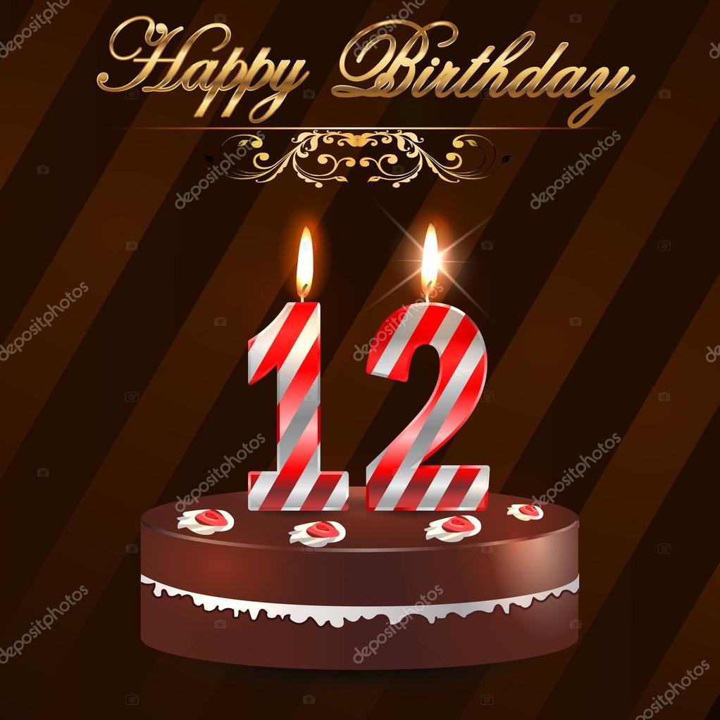 Переделки песен на день рождения 4