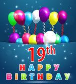 19 年風船、リボン、お誕生日おめでとうカード - 19 歳の誕生日のベクトルの eps10 — ストックベクタ