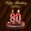 Постер, плакат: 80 Year Happy Birthday Card with cake and candles 80th birthday vector EPS10