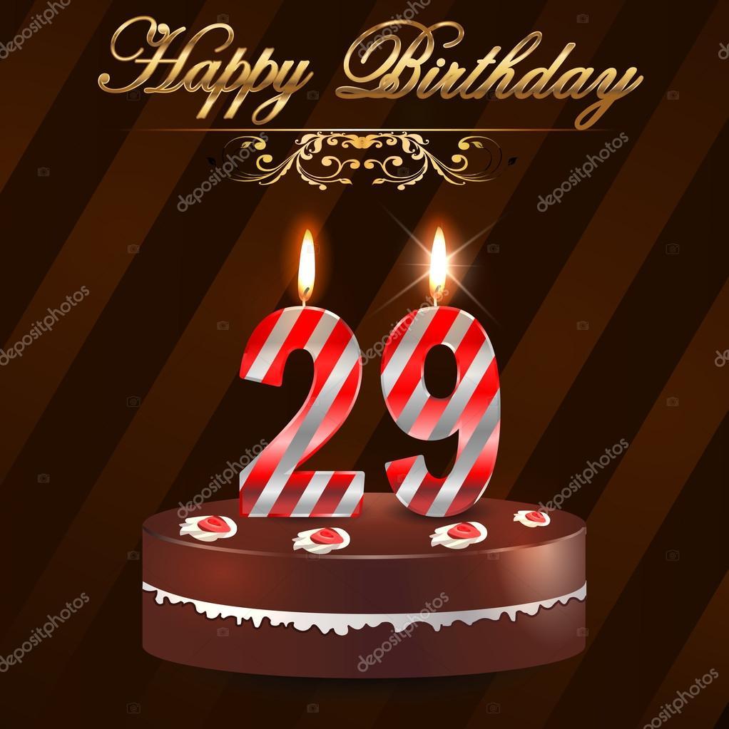 Красивые поздравления 29 лет 31