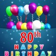 80 Year Happy Birthday Card with balloons and ribbons, 80th birthday - vector EPS10 — Stock Vector #49574181