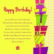 Vector colorful birthday card with gift boxes on background — Stock Vector
