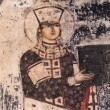 VARDZIA, GEORGIA - MARCH 23, 2014: Queen Tamar on frescos in the built in the 12th century Church of Dormition in Vardzia cave city-monastery in Georgia, Caucasus — Stock Photo #44368381