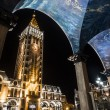 BATUMI, GEORGIA - JULY 17: Piazza, the famous square in the old town of Batumi on July 17, 2013 by night. Piazza is known for its cafes and restaurants — Stock Photo #44380899