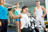 Man at the gym. Fitness — Stock Photo