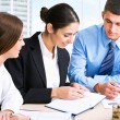 Group of business people — Stock Photo #44863507