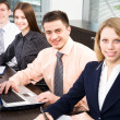 Business team — Stock Photo #44872735