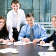 Business team — Stock Photo #44876225