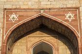 Humayun tomb — Stock Photo