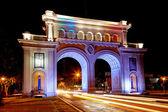 Wellcome to in Guadalajara — Stock Photo