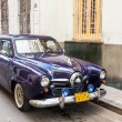 Cuba Old Car — Stock Photo #45303609