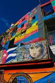 Cuban Streets — Stock Photo