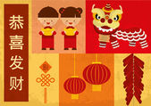 Chinese lunar new year template — Stock Vector