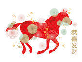 Lunar new year year of the horse — Stock Vector