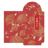Chinese new year red packet — Stock Vector