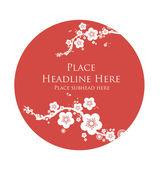 Circle cherry blossom motif — Stock Vector