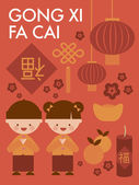 Lunar chinese new year traditional boy and girl template — Stock Vector