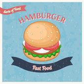 ハンバーガー ポスター — ストックベクタ