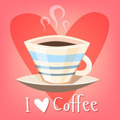 我爱咖啡 — 图库矢量图片