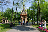 In the spring park — Stock Photo