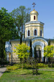 Gomel, church of St. John the Baptist — Stock Photo