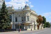 Kazan, casa z.n.ushkovoy, ahora - biblioteca nacional de la república de tatarstán — Foto de Stock