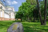 Ensemble de palácio e parque de gomel. pedra memorial com um sinal — Foto Stock