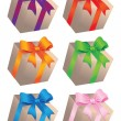 Colorful gift boxes — Stock Vector #45195787