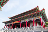 Leng Noei Yi 2 temple — Stock Photo