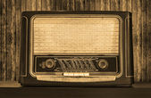 Old radio. Front view — Stock Photo