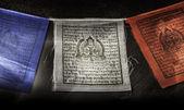 Banderas de oración — Foto de Stock