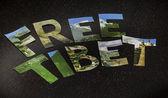 Free Tibet letters  — Stock Photo