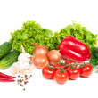 Different vegetables — Stock Photo #45494971