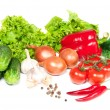 Different vegetables — Stock Photo #45580045