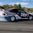Постер, плакат: Drift racing car
