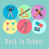 Back to school conception, chancellery set — Stockvektor