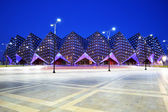 Baku Crystal Hall — Foto Stock
